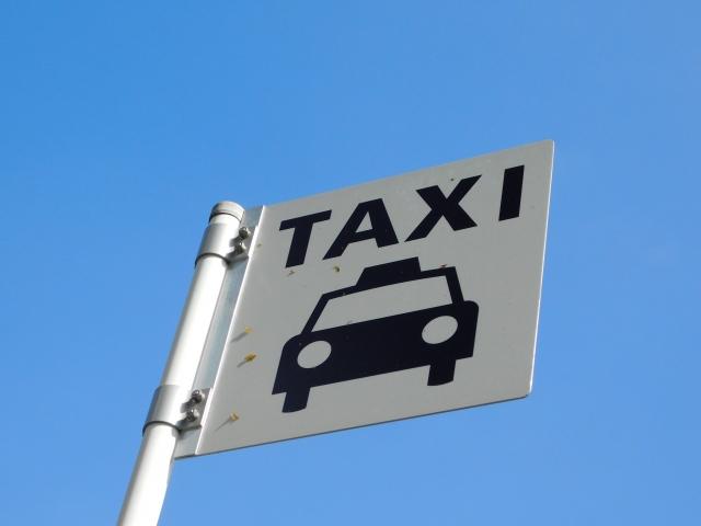 真面目にふざける老舗タクシー会社 -「三和交通」-(1)