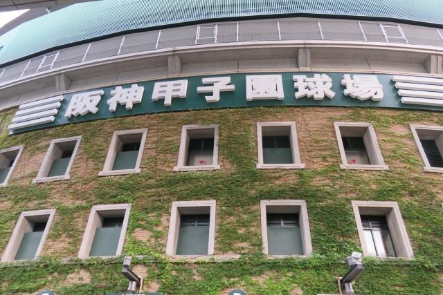 「高校野球」甲子園出場校ランキング