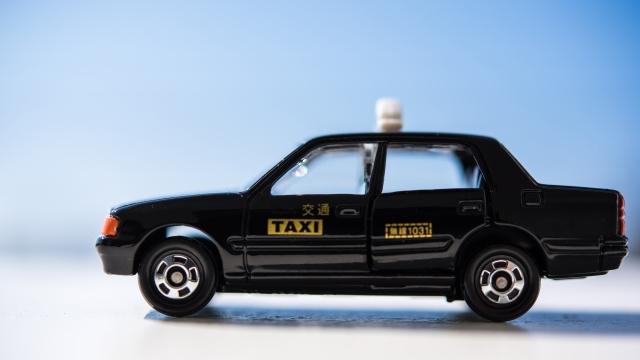真面目にふざける老舗タクシー会社 -「三和交通」-(2)