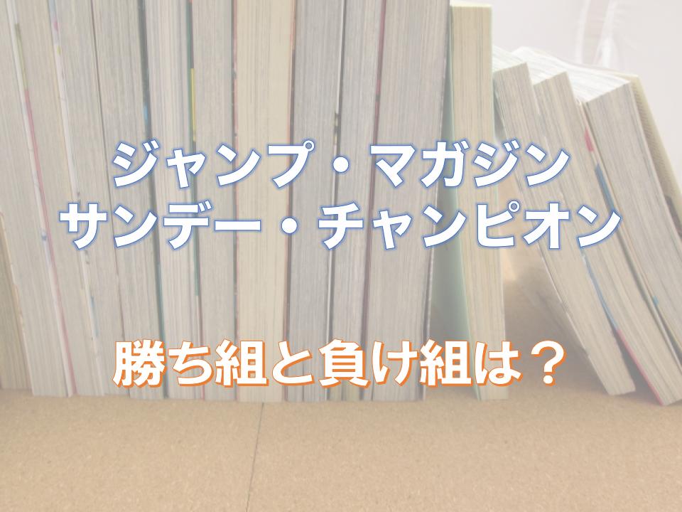 少年雑誌のXランキング(2017年11月時点)