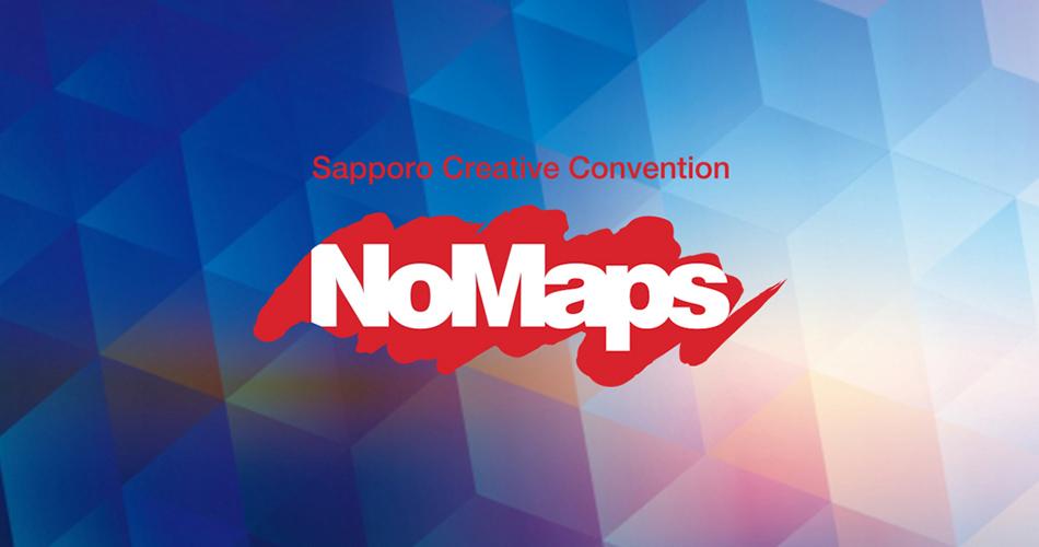 地図にない世界を切りひらこう -No Maps-