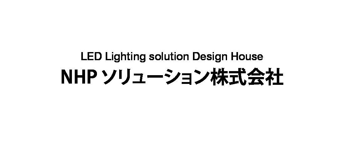 NHPソリューション株式会社